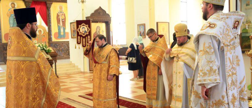 В соборе молитвенно отметили память Крестителя Руси