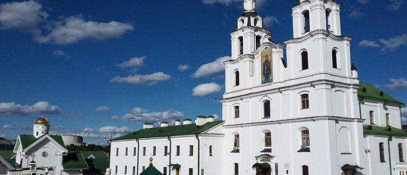 Обращение Синода Белорусской Православной Церкви  к народу Республики Беларусь   о прекращении народного противостояния
