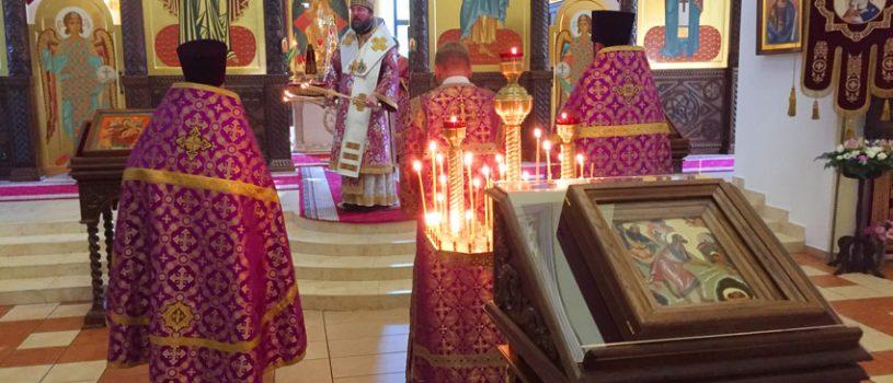 В кафедральном соборе состоялась Божественная литургия в день памяти Крестителя Господня Иоанна