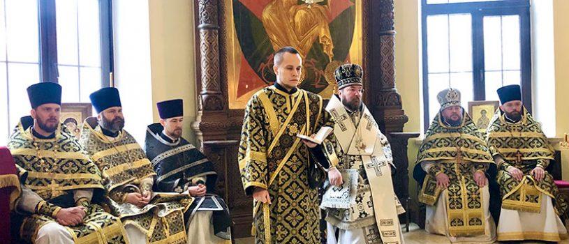 Епископ Серафим совершил первую Литургию Преждеосвященных Даров во время Великого поста 2021 года