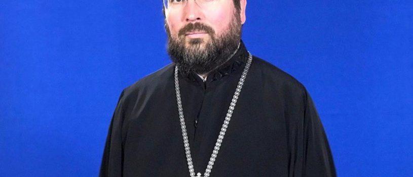 Поздравление с епископской хиротонией епископа Серафима