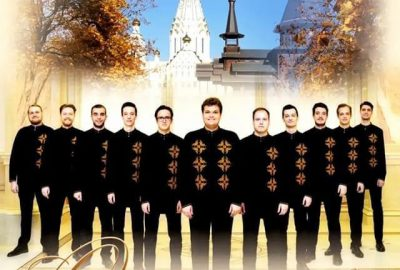 Концерт духовной музыки. Мужской хор «Всехсвятский» в Бобруйске 14 октября 2021г.